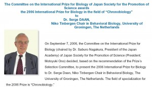 Serge Daan Int Prize for Biology 2006